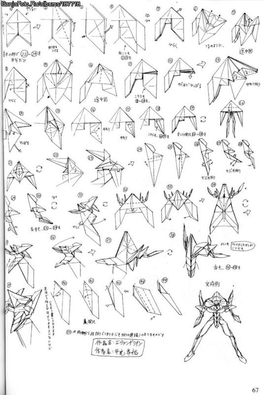 Оригами железный человек схема