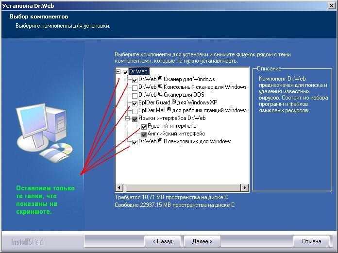 Dr.Web 8.0.1.1150 пришлите пожалуйста серийный регистрационный номер.