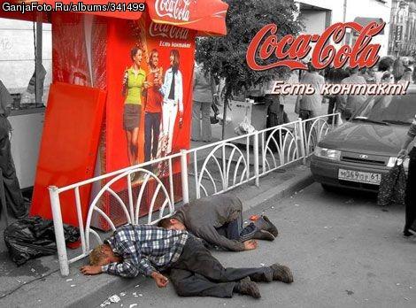Смотреть сколько стоит бросить пить