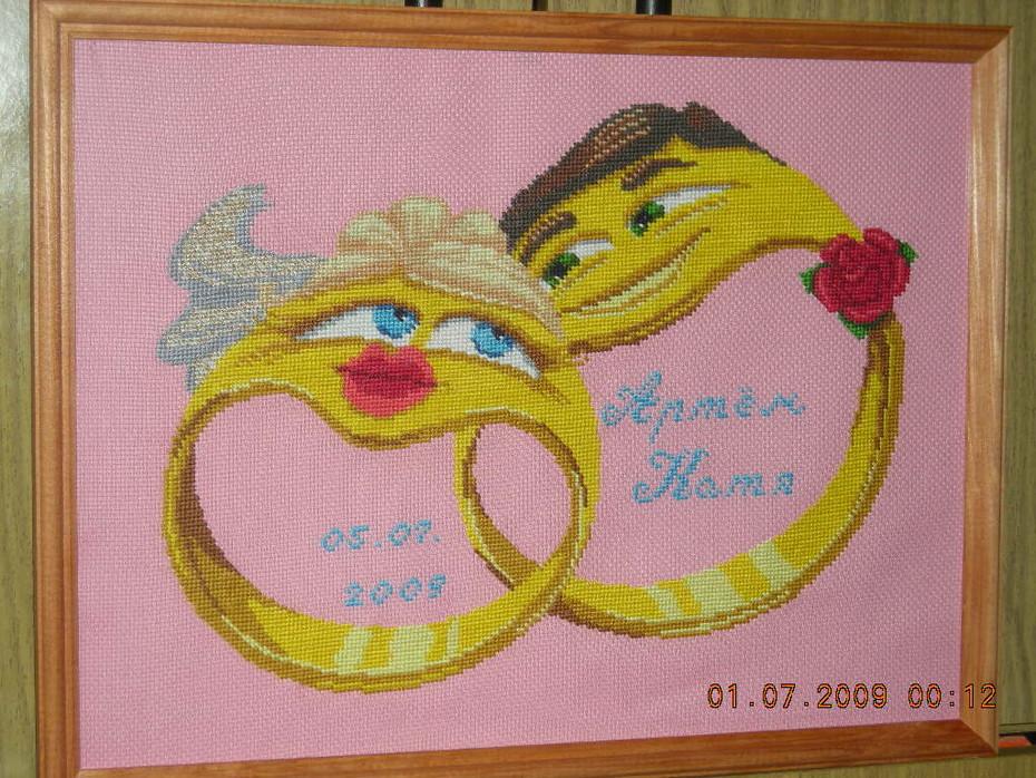 Свадебная вышивка с кольцами 725