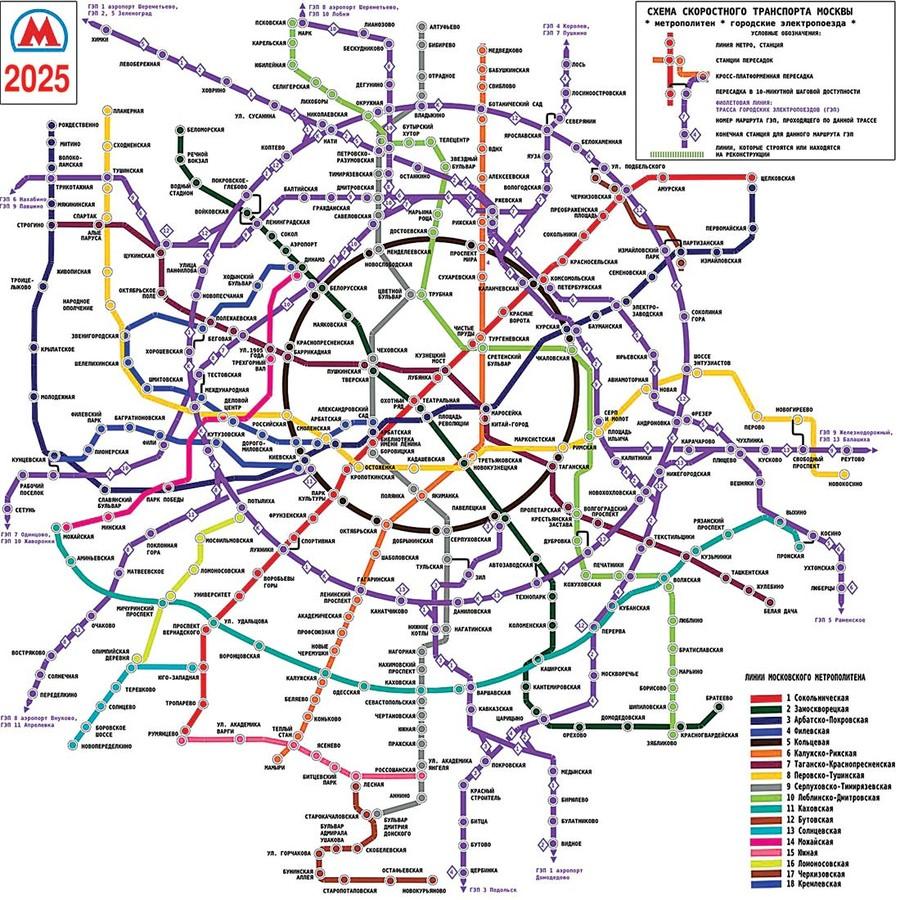 Скачать схему московского метро на андроид