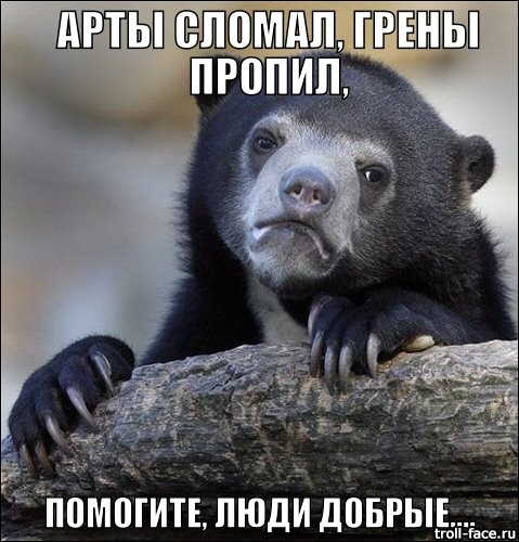 2013-07-03 16:20:58: Истинный Серый :)