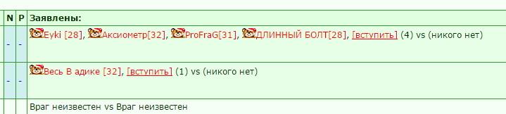 2016-01-12 21:18:29: 1