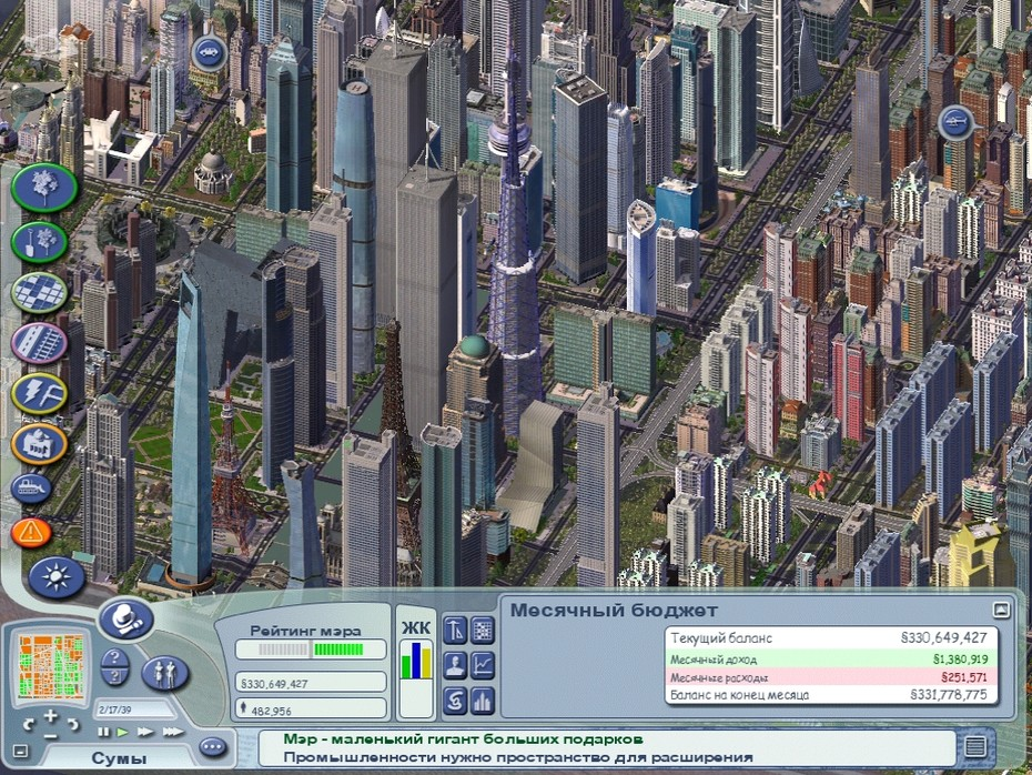 2016-12-31 16:38:36: SimCity 4 RH