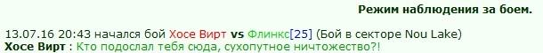 2017-01-12 11:27:03: http://www.ganjawars.ru/battlelog.php?bid=1297572165