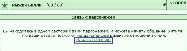 2017-01-12 11:27:27: