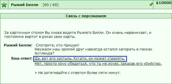 2017-01-12 11:27:42: