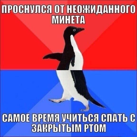 2017-01-31 20:16:51: