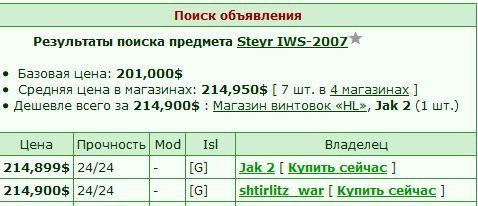 2017-02-04 07:04:38: jak 2