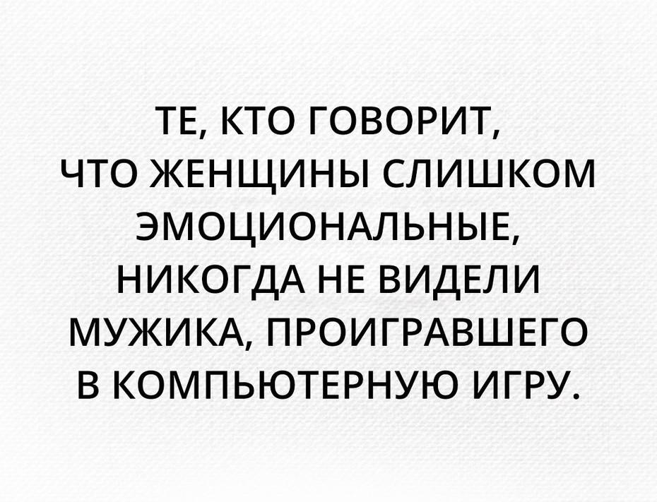 2017-03-19 20:52:15: