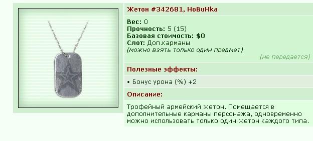 2017-03-28 19:36:45: