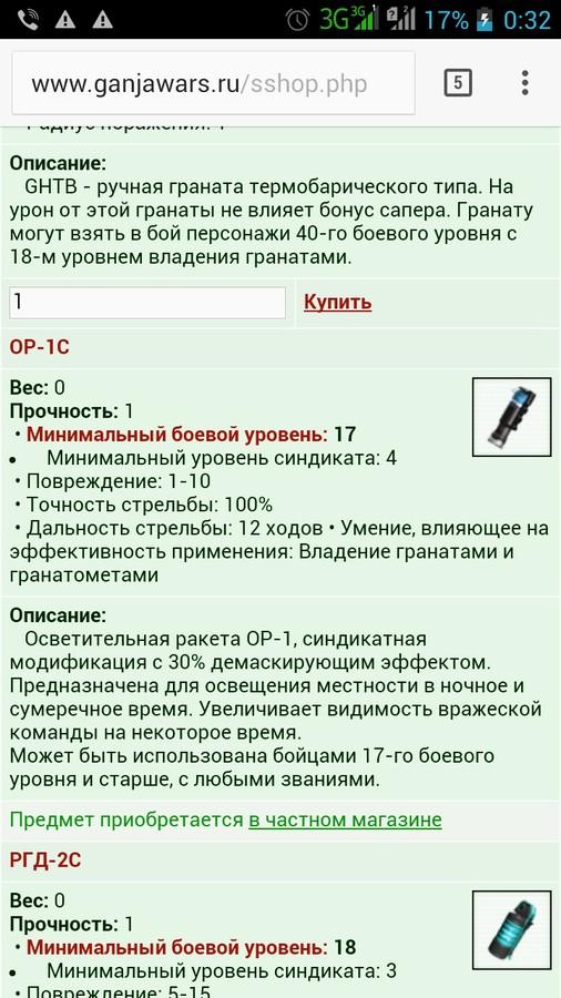 2017-04-16 11:02:43: Ор-1с!!!!
