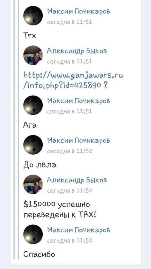 2017-05-04 08:36:09: