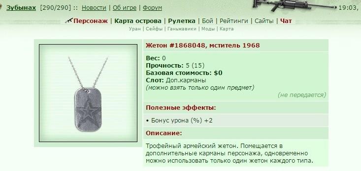 2017-05-19 19:04:11: