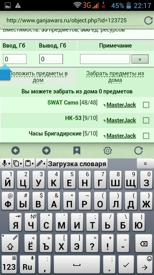 2017-06-11 22:27:23: