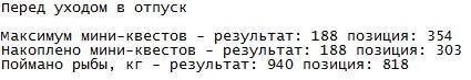 2017-06-16 11:02:35: