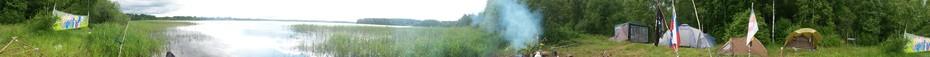2017-07-11 14:46:20: панорама