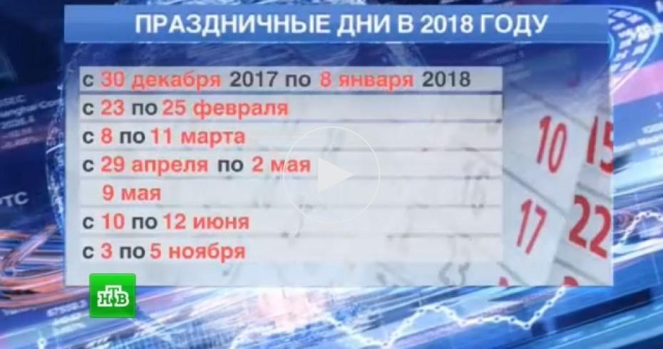 2017-10-12 11:26:56: