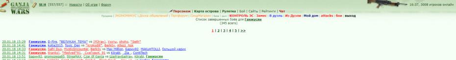 2018-01-20 16:44:15: