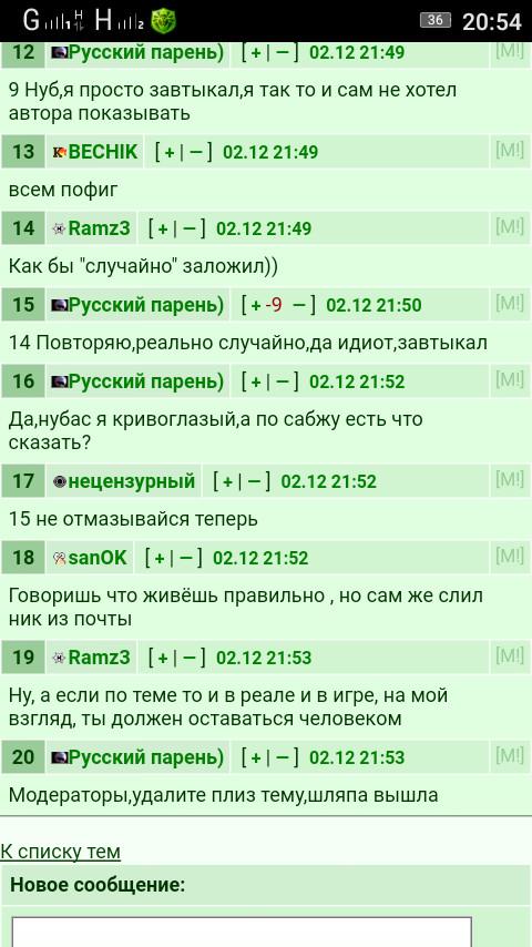 2017-12-02 21:56:46: Русский парень )