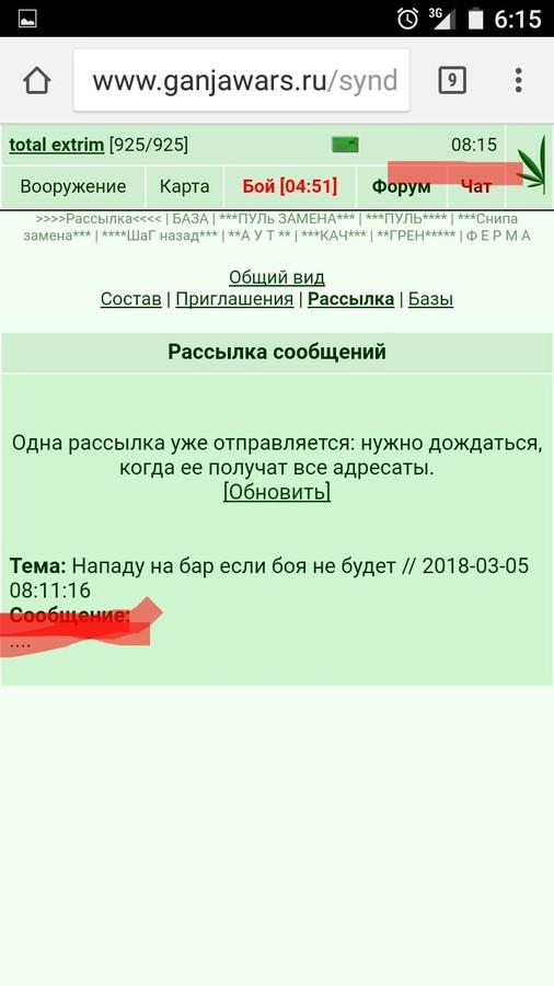 2018-03-05 08:20:07: