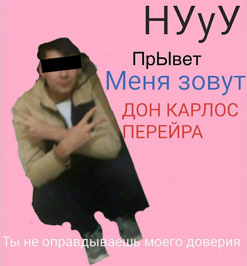 2018-03-08 23:13:34: Всем эшкере, друзья мои!