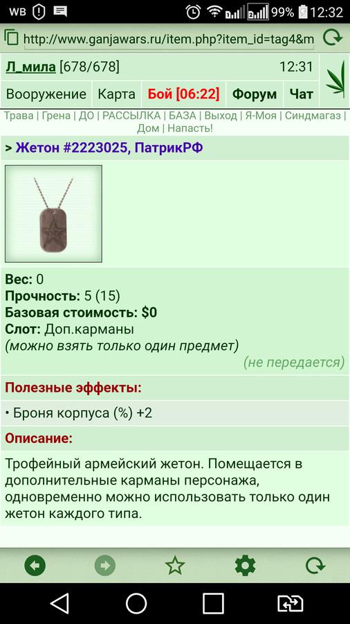 2018-06-02 15:18:37: .