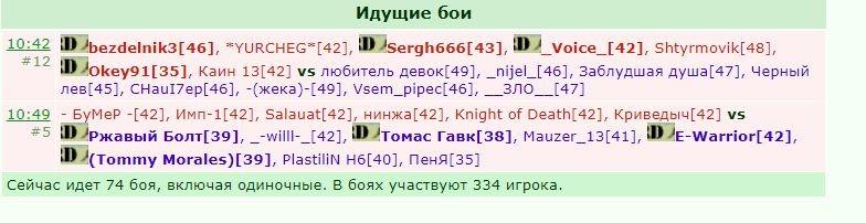 2018-06-05 11:00:25: