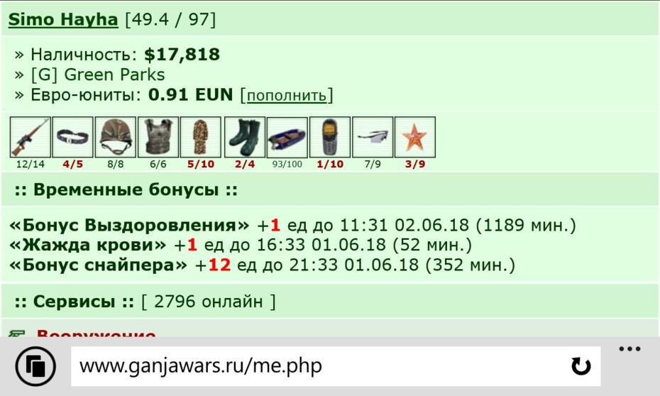 2018-06-13 19:13:51:
