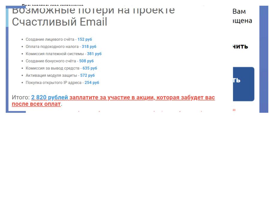 2018-06-13 19:48:18: