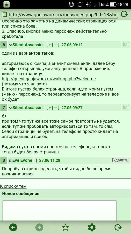 2018-06-27 11:31:01: