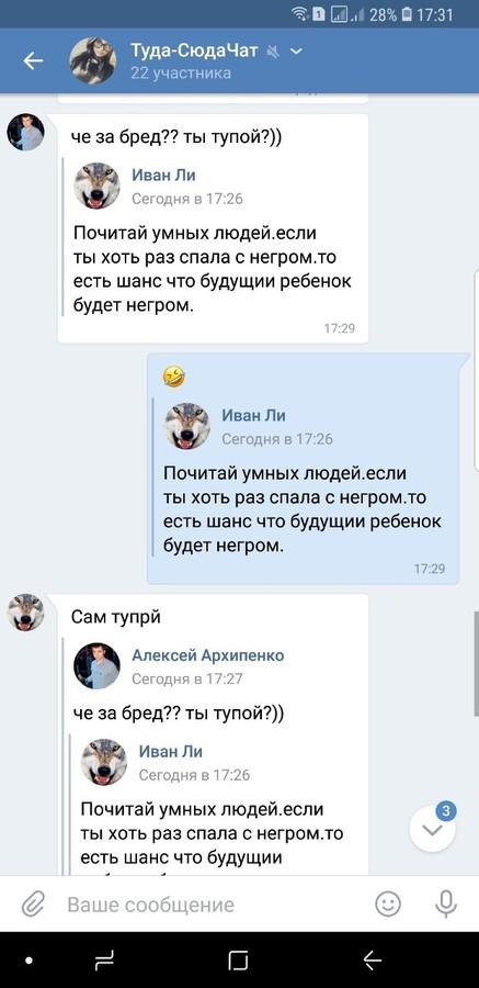 2018-05-17 11:02:06: