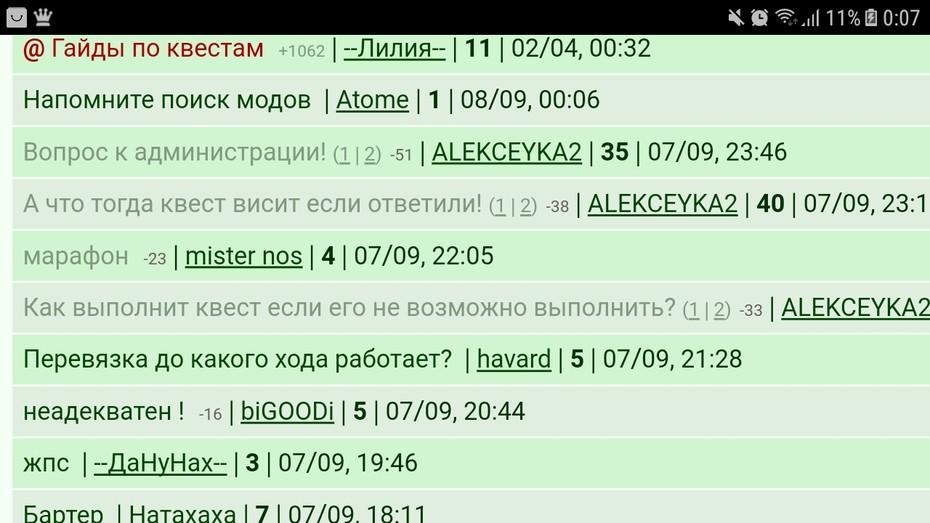 2018-09-08 00:18:53: