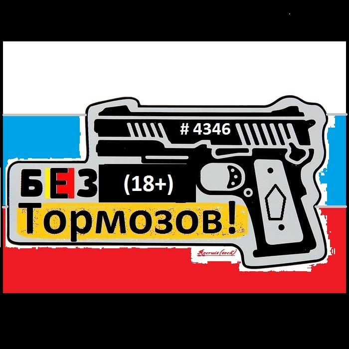 2018-10-12 03:01:09: Лого
