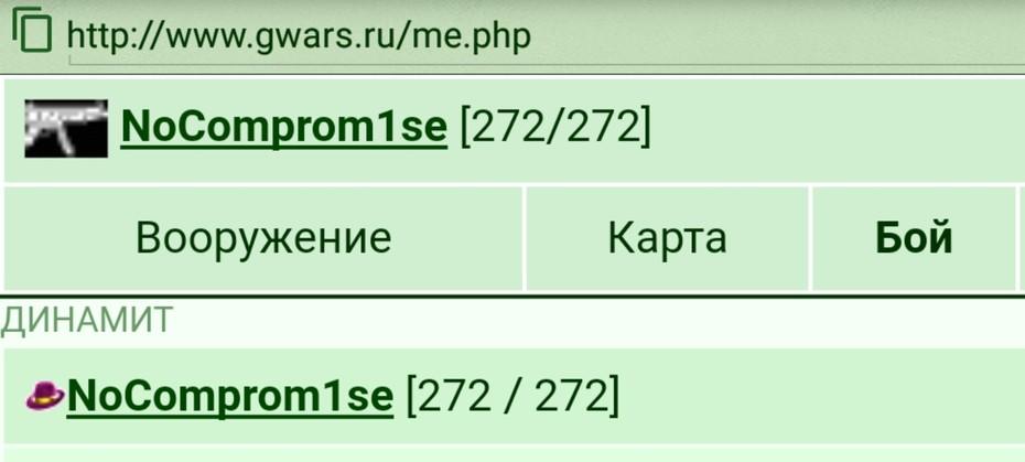 2018-11-09 03:18:08: